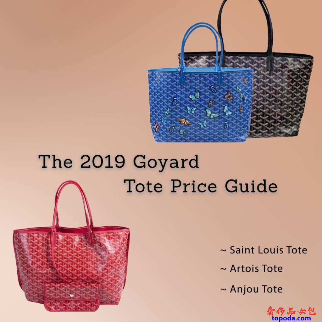 Goyard Saint Louis GM