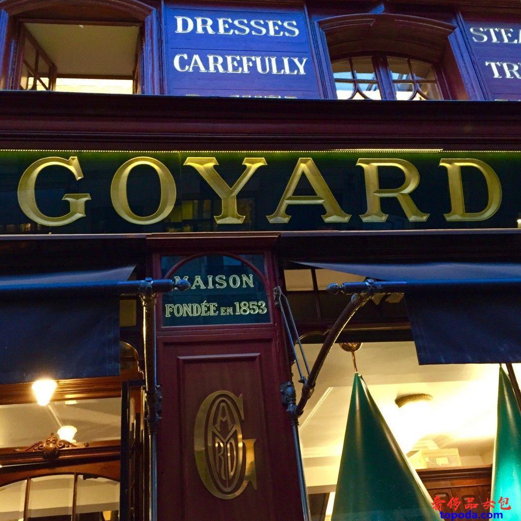 巴黎Goyard Rue SaintHonore。