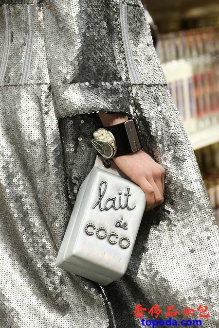 Chanel Lait de Coco包