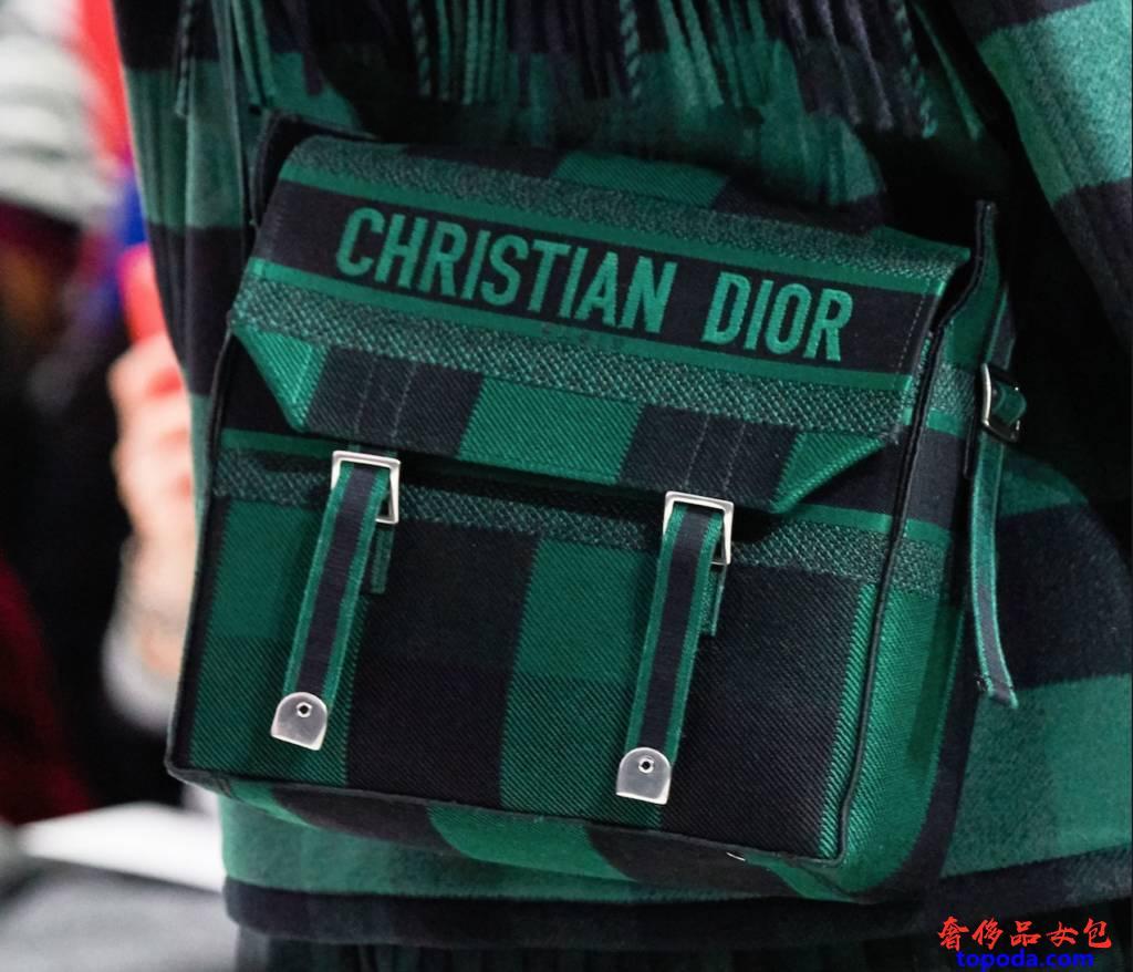 Dior邮差包