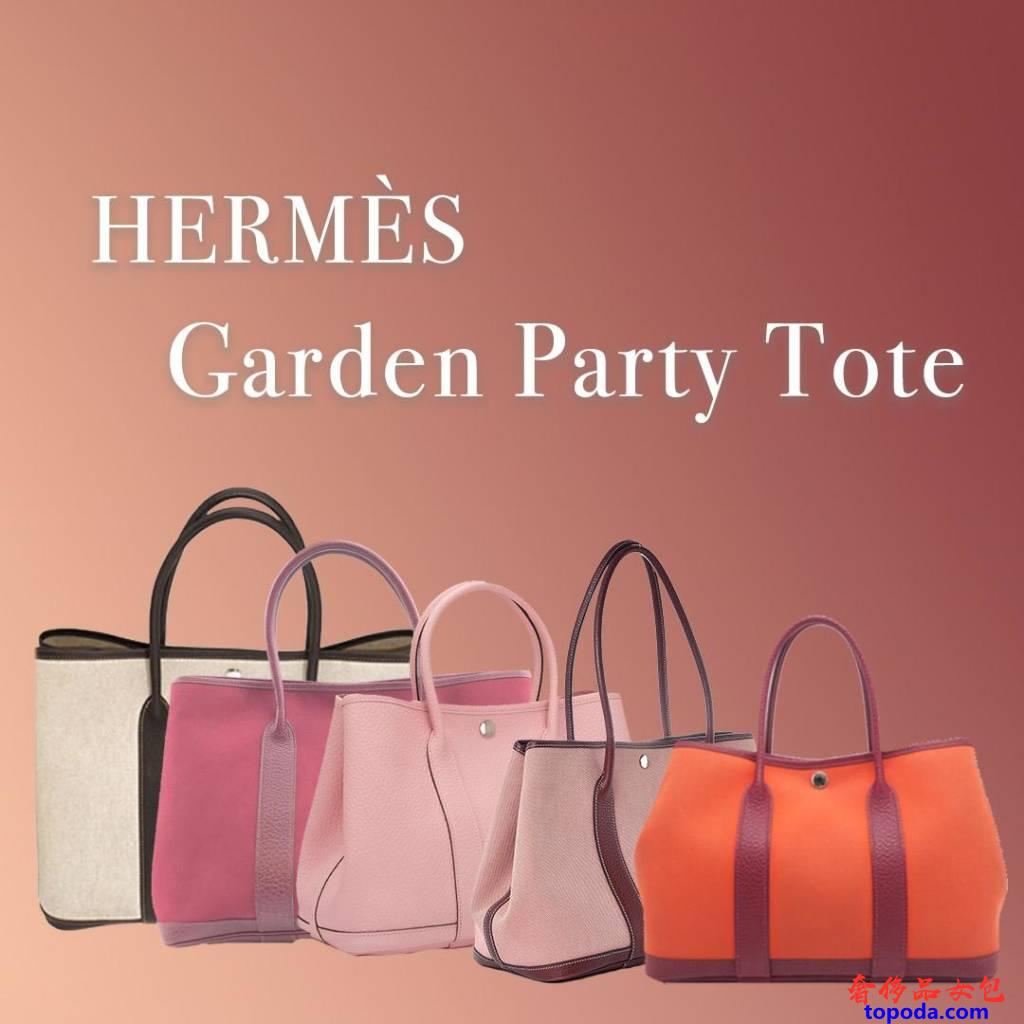 Hermes Garden Party Tote