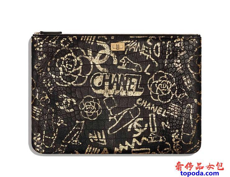 香奈儿(Chanel)2.55大号手袋