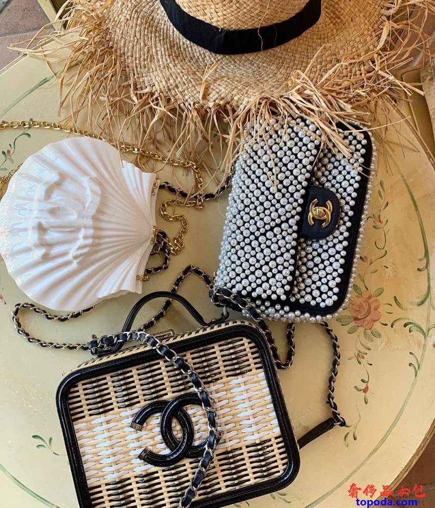 Chanel Vanity Case in Rattan