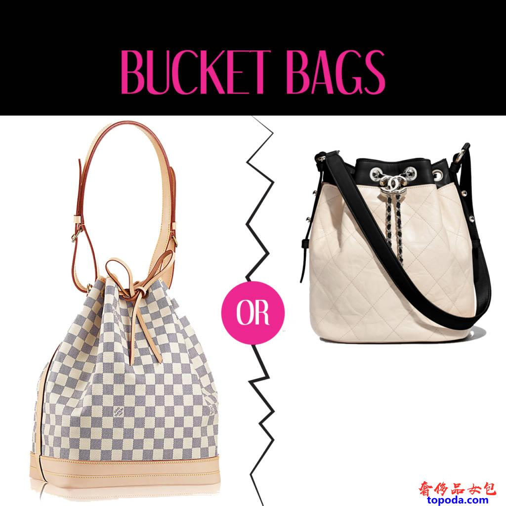 路易威登(Louis Vuitton)Noe vs.香奈儿(Chanel)Gabrielle