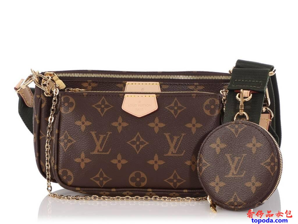 路易威登(Louis Vuitton)Pochette手提袋