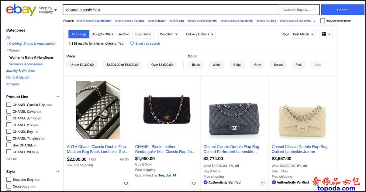 在eBay购买香奈儿包