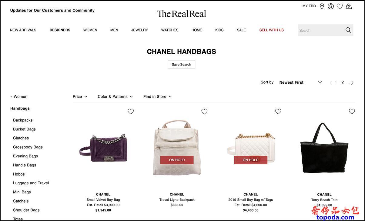 在RealReal购买香奈儿包包