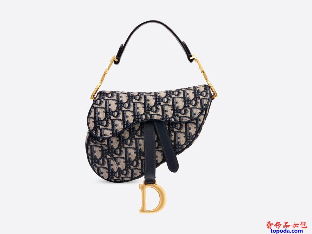 Dior迷你马鞍包