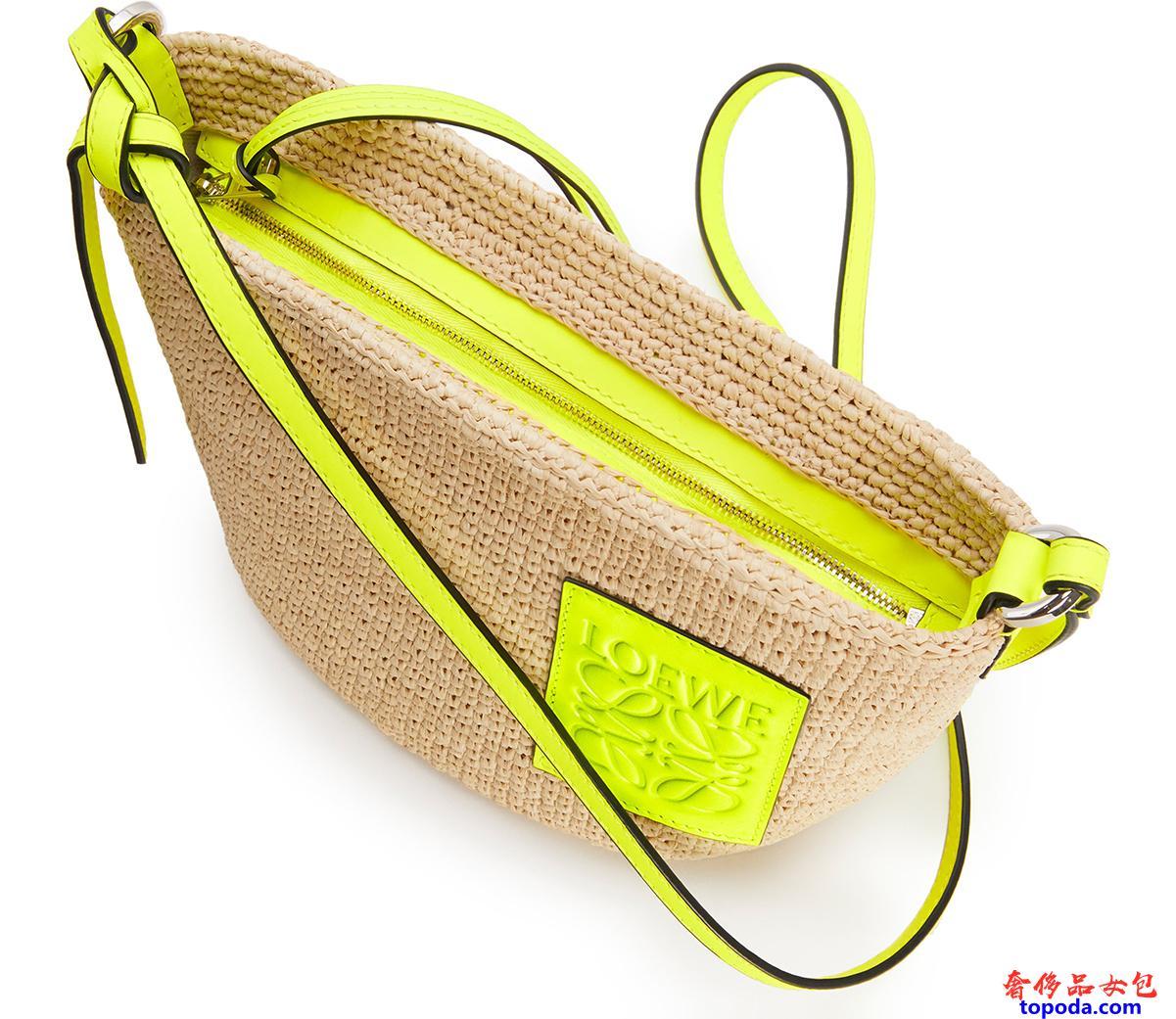 Loewe Paula's Ibiza Pochette拉菲草皮革单肩包