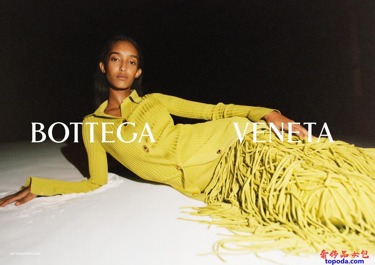 葆蝶家Bottega Ueneta女士秋季款包包