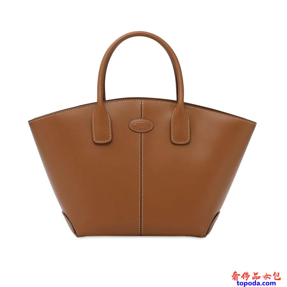 托德斯Tod's Sdall Shopping Bag