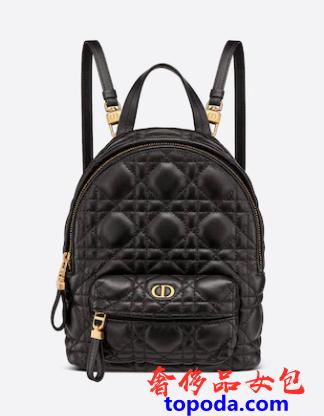 Dior迪奥迷你背包